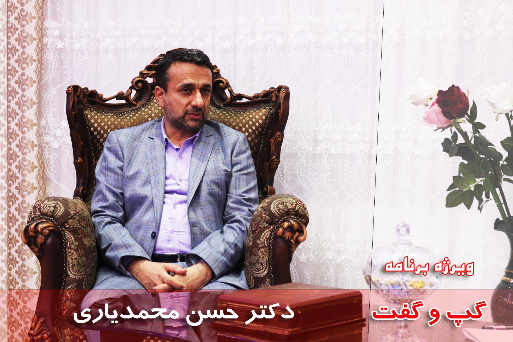 گفتگو با حسن محمدیاری نماینده تالش، رضوانشهر و ماسال