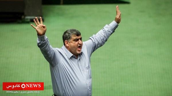 آیا سید کاظم دلخوش از مجلس کنار گذاشته خواهد شد!؟