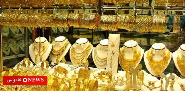 ثبات قیمت طلا در بازار امروز رشت