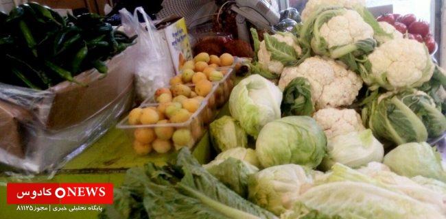 نگاهی به قیمت افسارگسیخته میوه در گیلان