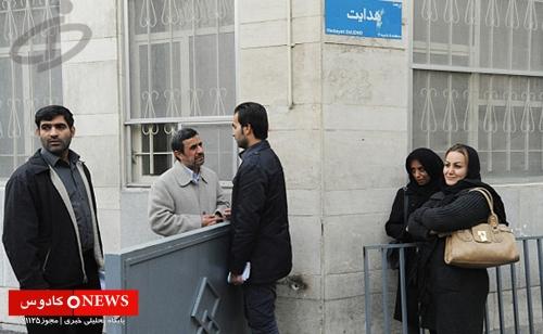 نامزدی احمدینژاد در انتخابات ریاست جمهوری 1400 قطعی است!