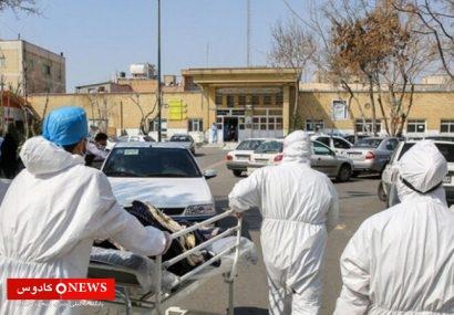 574 بیمار مبتلا به کرونا در بیمارستانهای گیلان