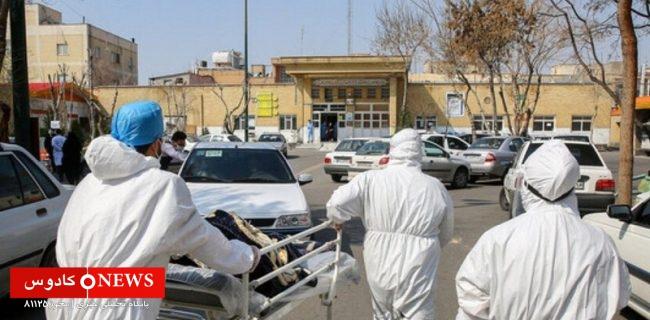 بالاترین میزان مرگ بر اثر کرونا در ایران به ثبت رسید