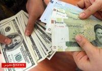 خیز دلار به قله 25 هزار تمن!