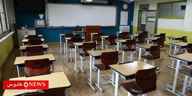 کرونا 90 درصد مدارس دنیا را تعطیل کرد