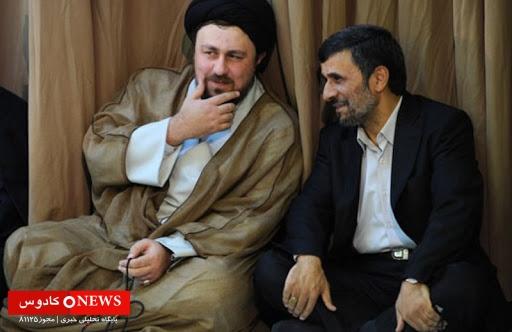 شورای نگهبان آب پاکی را روی دست احمدینژاد ریخت!