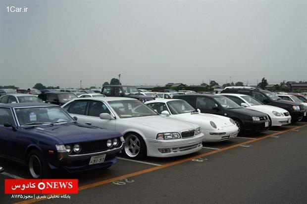 شش ماه مرز را برای خودروهای کارکرده خارجی باز بگذارید