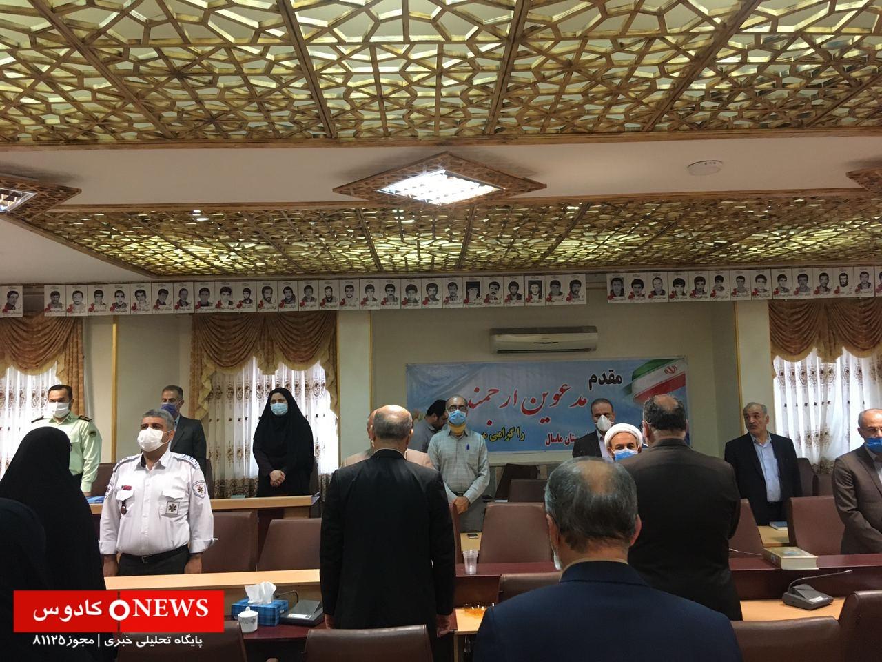 گزارش تصویری جلسه شورای اداری ماسال