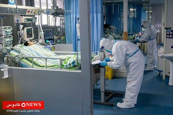 ۹۰ بیمار جدید کرونا در بیمارستان های گیلان بستری شدند