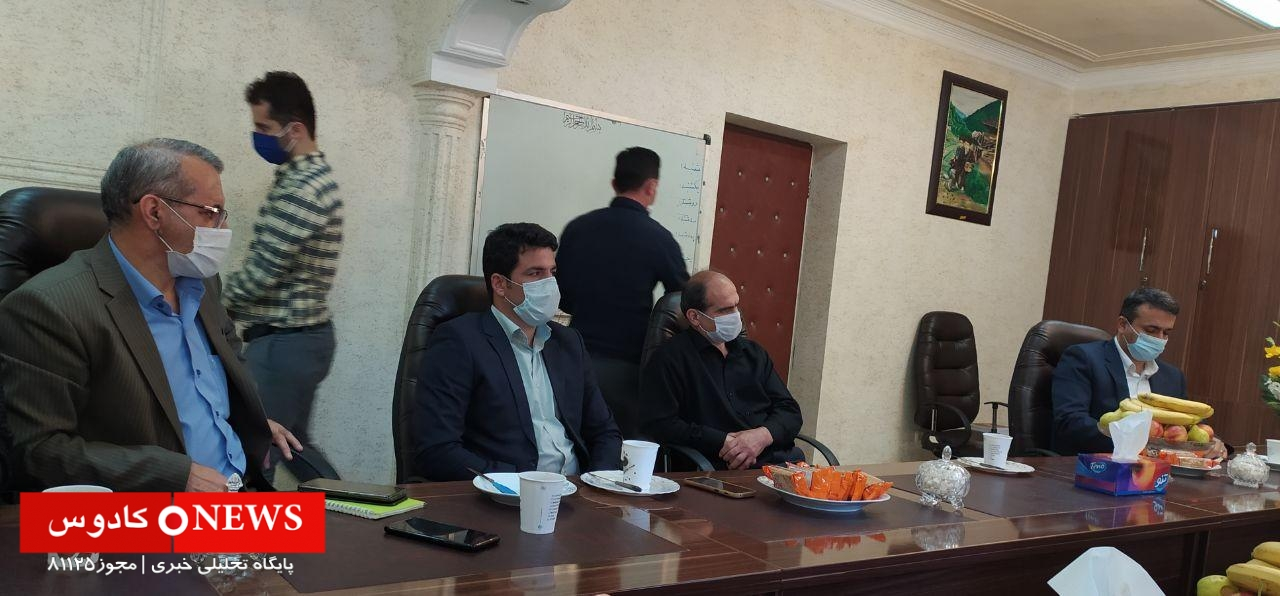 شورای شهر ماسال