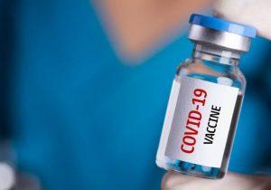 واکسن کرونا در امریکا ساخته شد