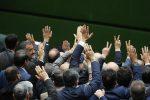 مصوبه ضد برجامی مجلس توسط شورای نگهبان تایید شد