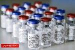 واکسن روسی خطرآفرین است!