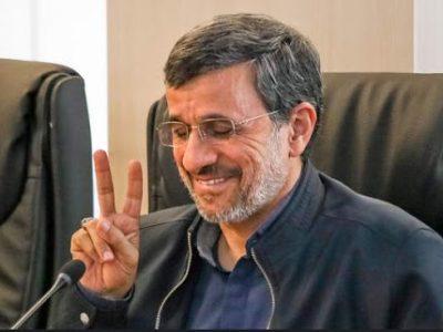 احمدی نژاد: مطالبی را ضبط کرده امو در جای مطمئن قرار داده ام!